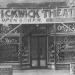 Pickwick, 1909